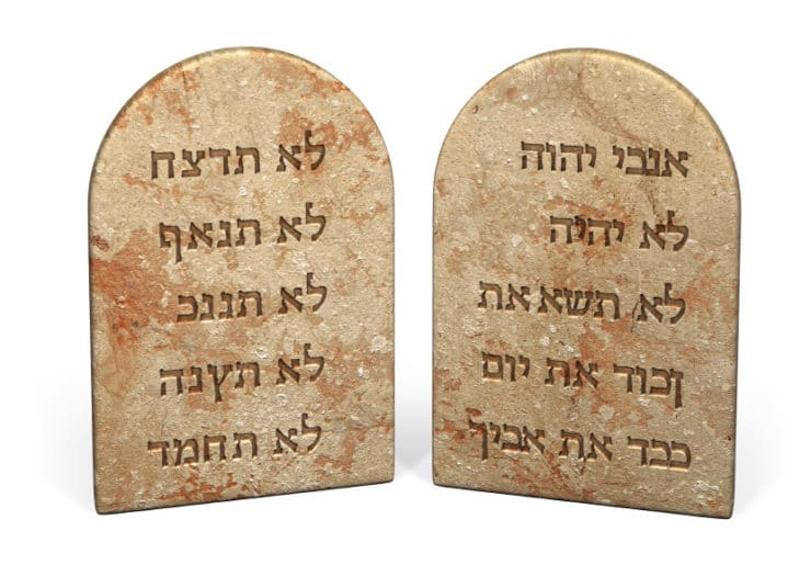 Ten Commandments of Jewish Cooking