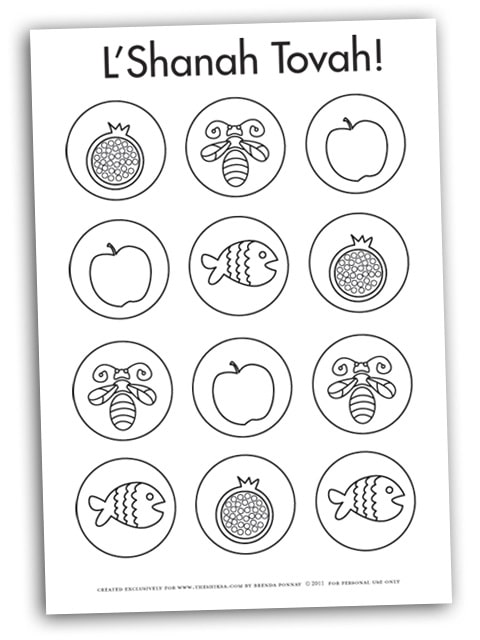 Family Fun Rosh Hashanah Coloring Sheet Necklace
