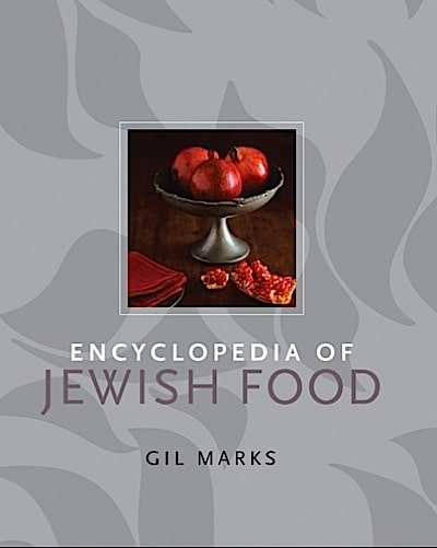 Gil Marks' Keftes de Prassa - An interview with Gil Marks, author of The Encyclodedia of Jewish Food, & his recipe for Sephardic Leek Patties. Kosher, Rosh Hashanah.