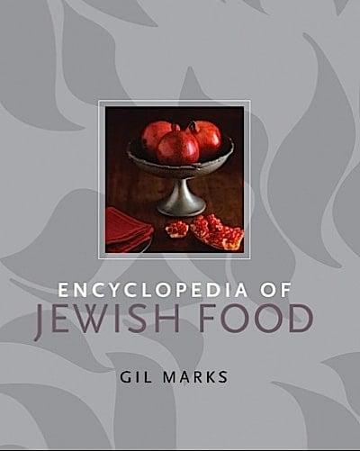 Gil Marks' Keftes de Prassa – Sephardic Leek Patties
