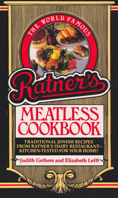Ratner's Cheese Blintzes: Meyer Lansky's Favorite Dish