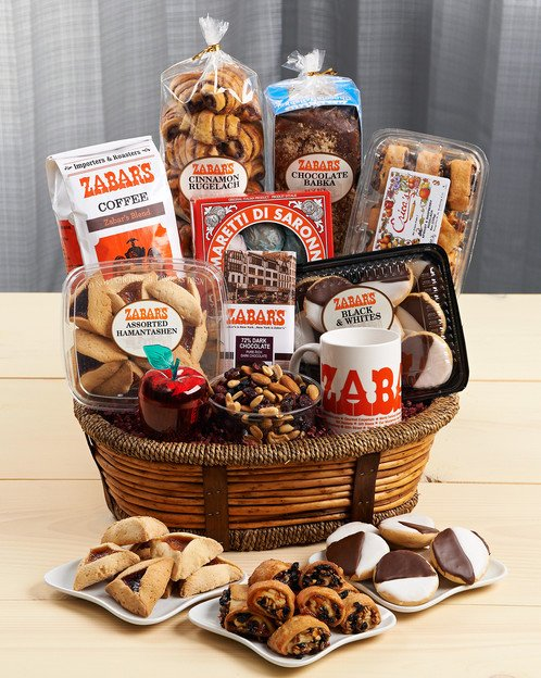 Zabar's Giveaway on ToriAvey.com - Enter to Win a Classic Zabar's Basket #contest #prize