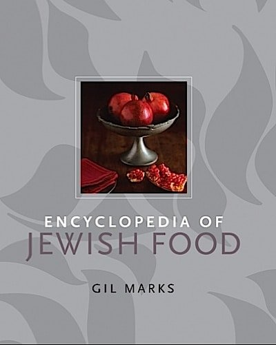 A tribute to Gil Marks - cookbook author, culinary historian, James Beard Award winner and my dear friend.