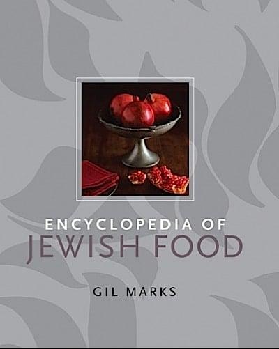 A tribute to Gil Marks - cookbook author, culinary historian, James Beard Award winner and my dear friend.
