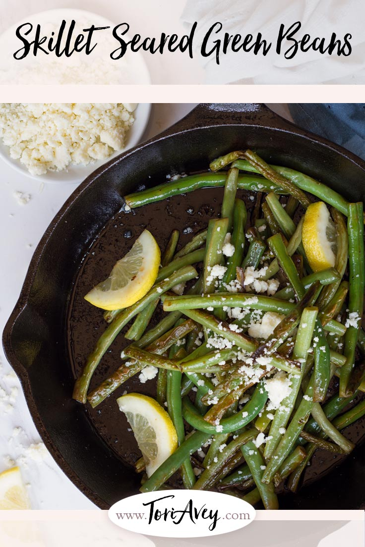Skillet Seared Green Beans with cotija cheese and lemon - quick and easy vegetable recipe, made on stovetop with tons of flavor. | ToriAvey.com #sidedish #healthy #lemon #easyrecipe #vegetarian #cleaneating #kosher #greenbeans #cotijacheese #side #skilletrecipe #stovetoprecipe #seared #legumes #eatyourgreens #weeknightcooking