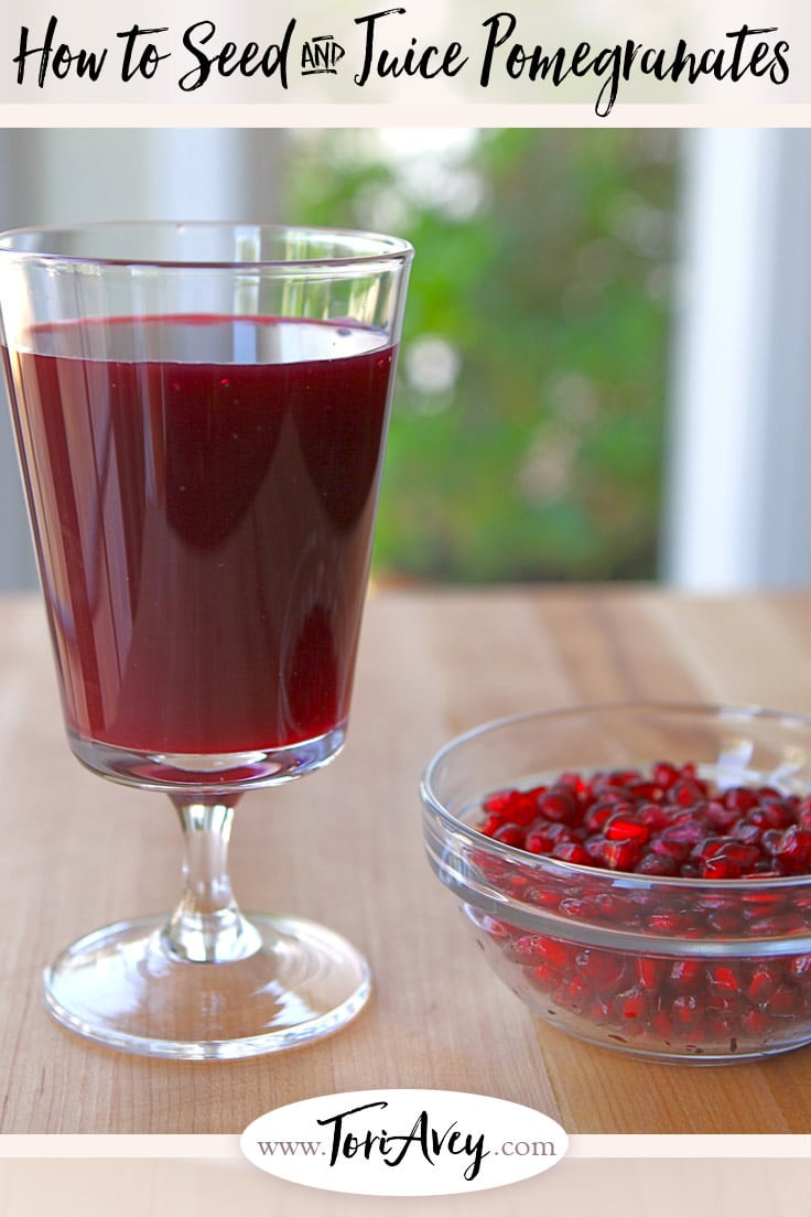 How to Seed and Juice a Pomegranate - Learn two methods for extracting seeds (aka arils) from a pomegranate, and learn how to juice the pomegranate fruit quickly and easily. | ToriAvey.com #pomegranate #juice #TorisKitchen