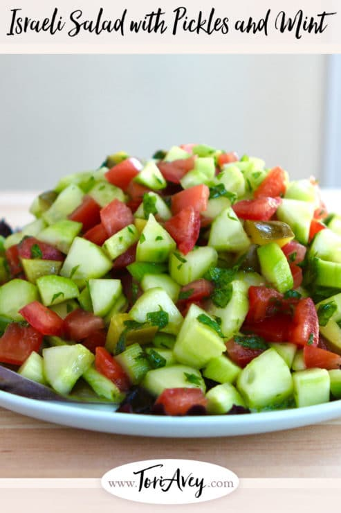 Israeli Salad with Pickles and Mint Pinterest Pin on ToriAvey.com