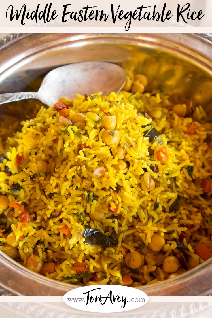 Middle Eastern Roasted Vegetable Rice - Fluffy basmati rice with turmeric & Middle Eastern spices, roasted eggplant and carrot, chickpeas & pine nuts. Fabulous vegan entree or side dish.   ToriAvey.com #MiddleEasternrecipe #roastedvegetables #vegan #sidedish #dinner #TorisKitchen