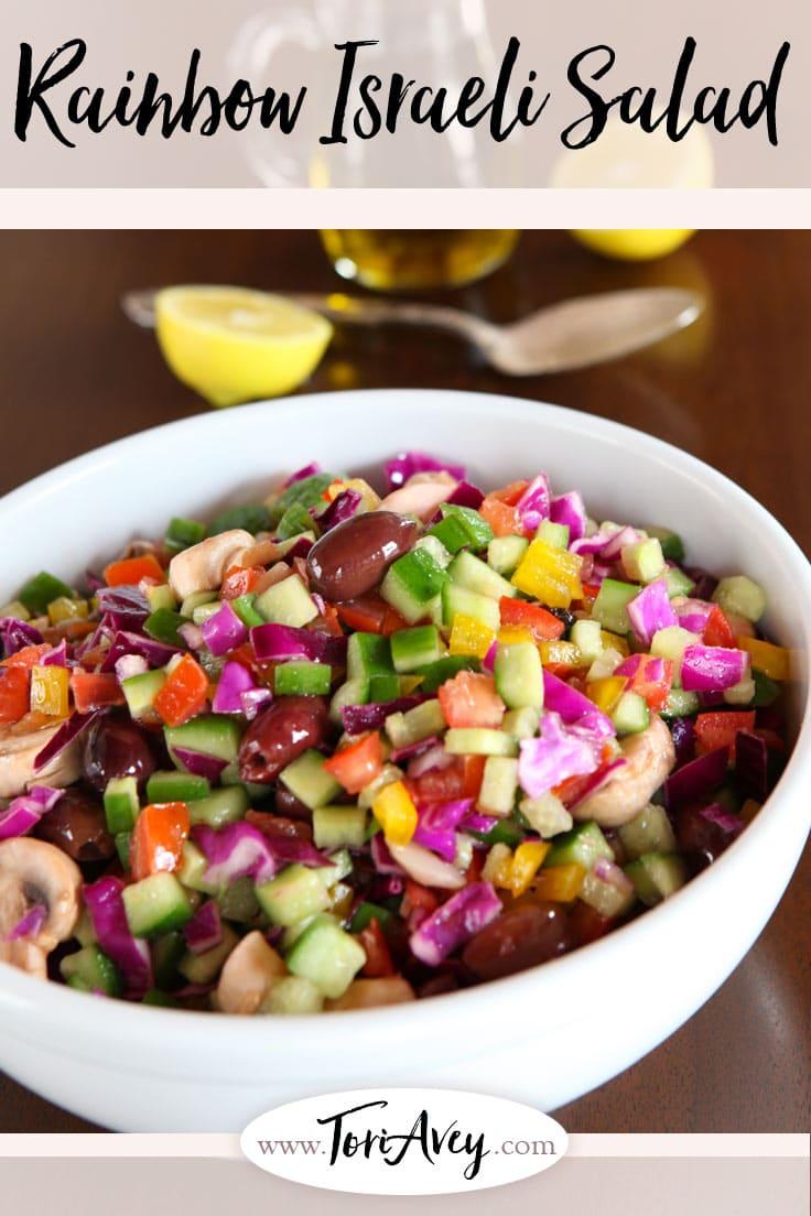 Rainbow Israeli Salad - colorful vegan gluten-free side dish from Israel. So easy, pretty and flavorful! | ToriAvey.com #vegan #glutenfree #sidedish #sidesalad #TorisKitchen