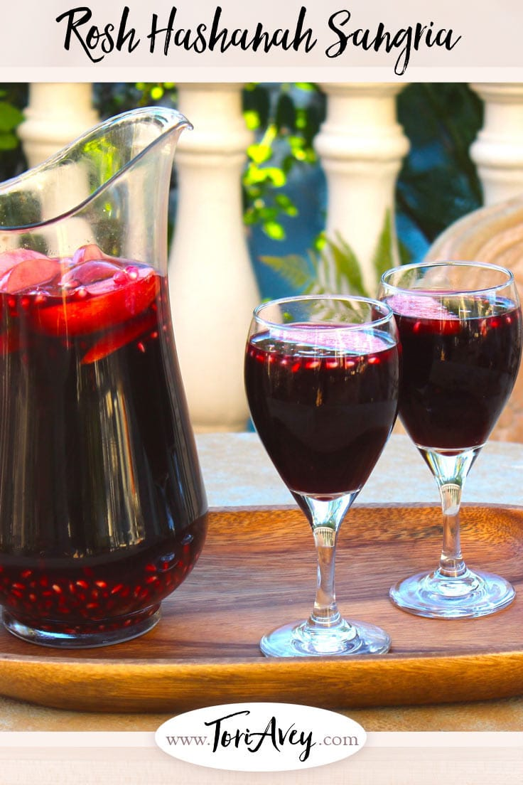 Rosh Hashanah Sangria - Sweetly symbolic sangria recipe for the High Holidays with red wine, pomegranate juice, apple, grapes and honey. Shana Tova! | ToriAvey.com #redwine #RoshHashanah #cocktail #sangria #TorisKitchen